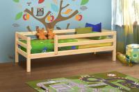 Детские кровати Омега (Фант-мебель)